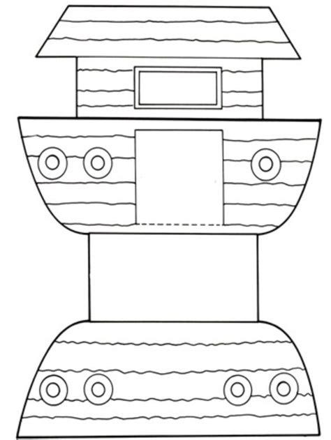 ark template noah craftivity noah s ark theme noah ark