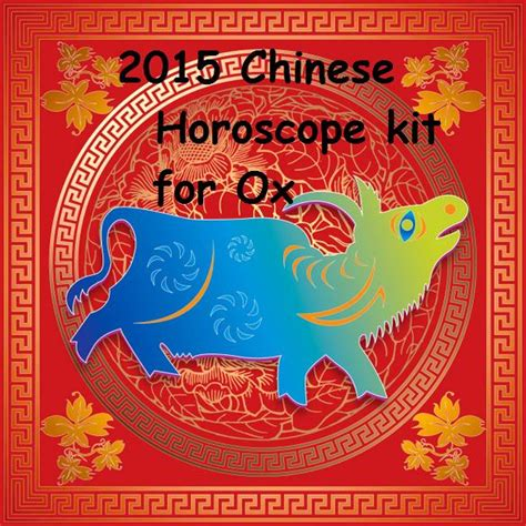 ox in new year 2015 free horoscope ox kit 2015 for year of the sheep