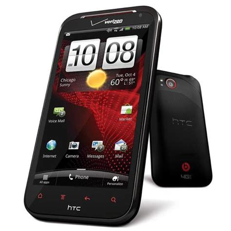 android beats audio htc rezound android phone announced gadgetsin