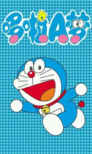 wallpaper doraemon androit download doraemon live wallpaper for android by hl啄木鸟
