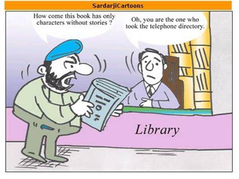 Sardarji?s Jokes   Time and Again