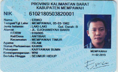 Cara Membuat E Ktp Surabaya | contoh e ktp surabaya terotoh