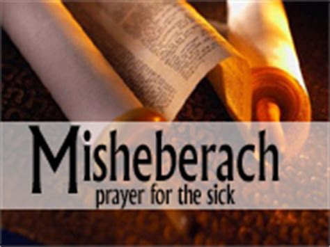 Prayer For The Sick Chabad House Of Greater Hartford