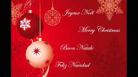 feliz navidad you tube children christmas plays joyeux noel buena natale feliz navidad merry