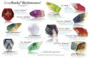 Birthstone Ornaments Soaprocks Birthstones Civil War Stuff Online Store