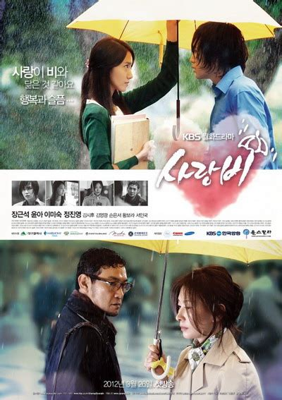 images of love in rain korean drama quotes and life lessons love rain quotes and