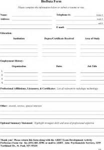 free simple biodata form pdf 1 page s