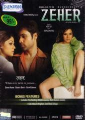 zeher film romance zeher dvd 2005