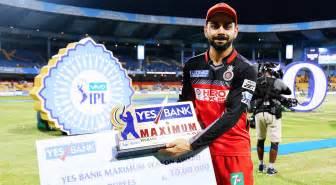 ipl l iplt20 indian premier league official website