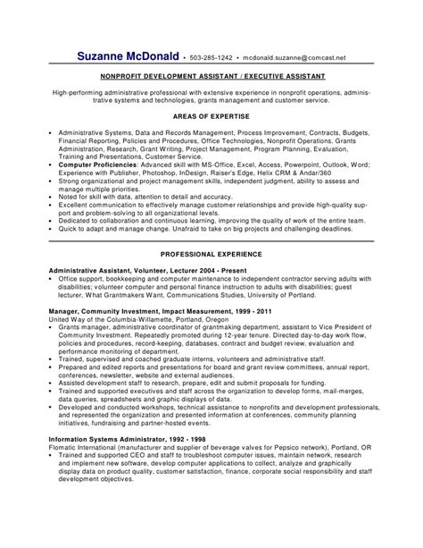 mcdonalds cook description resume free professional