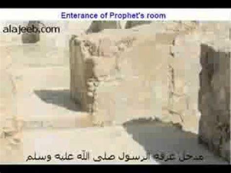 biography of hazrat muhammad sallallahu alaihi wasallam house of prophet muhammad sallallahu alaihi wasallam