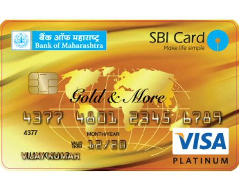 Bank Of Maharashtra Letter Of Credit Bank Of Maharashtra Sbi Visa Credit Card Photos Images And Wallpapers Mouthshut