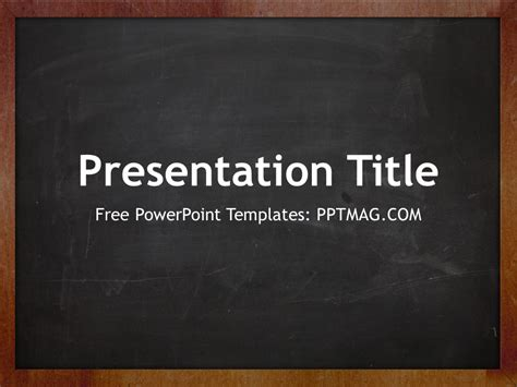 Free Blackboard Powerpoint Template Pptmag Blackboard Powerpoint Template