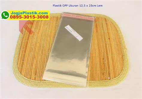 Plastik Opp Lem 19 Cm X 25 Cm plastik opp ukuran 12 5 x 25 cm lem jogjaplastik 0896 6848 7310 wa