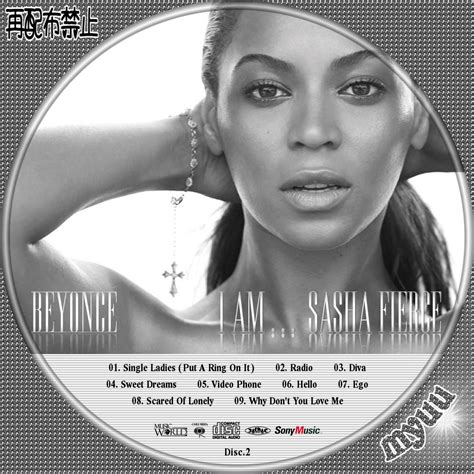 Kaos Supreme We Salute You Premium by Beyonce Platinum Edition