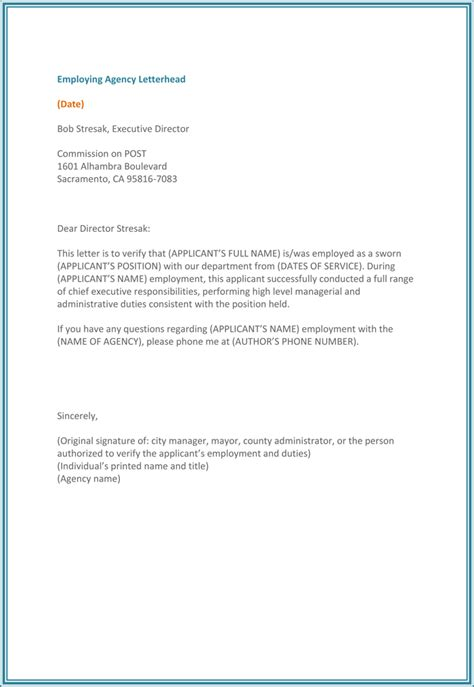 Employment Verification Letter Template Microsoft 5 Employment Verification Form Templates To Hire Best Employee