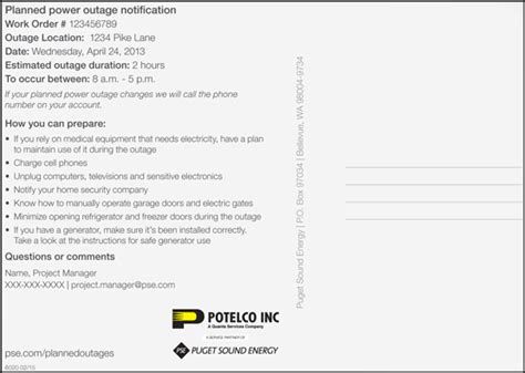 nagios email notification template outage notification template natashamillerweb