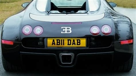 UK Rare Number Plate For Sale, AB11 DAB
