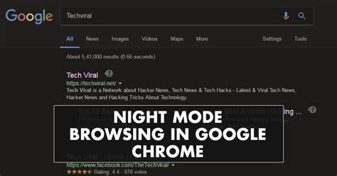 chrome night mode best pc tricks 2017 and pc hacks