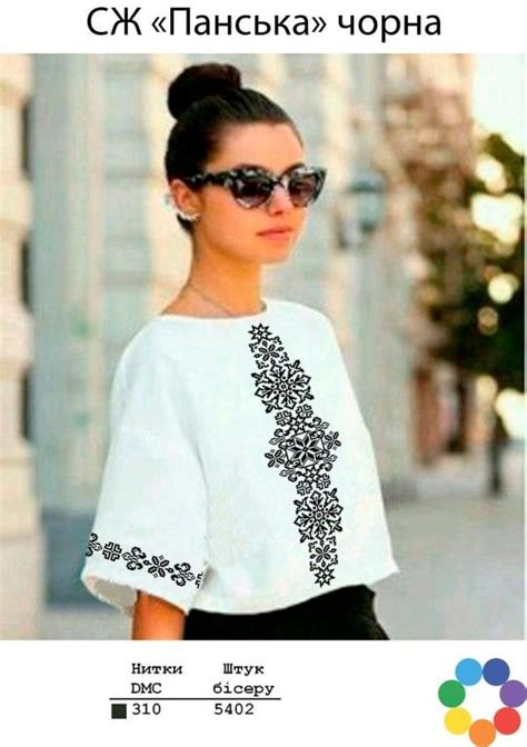 Sobar Tunic 17 best images about ropa bordada on mexican blouse embroidery and tunics