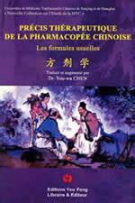 2915418152 manuel d herboristerie et de pharmacopee livres sciences humaines livres spiritualit 233 s livres