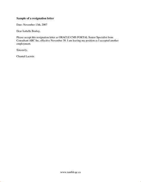 two week resignation letter sle