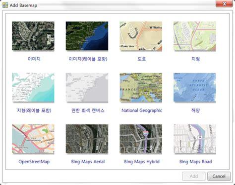 data view vs layout view arcgis arcgis for desktop 에서 esri의 무료 지도 서비스를 사용하자 네이버 블로그