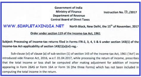 section 143 1 of income tax section 143 1 income tax india 28 images understanding