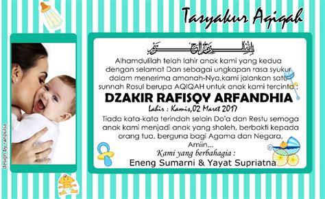 membuat kartu ucapan aqiqah online jual kartu ucapan aqiqah bayi pada berkat kotak nasi di