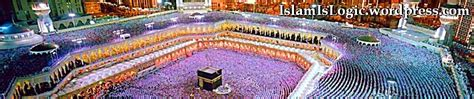 za dunia dalam islam pertama kali penyebab kejahatan