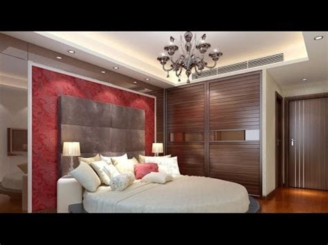 Bedroom Ceiling Design Ideas YouTube