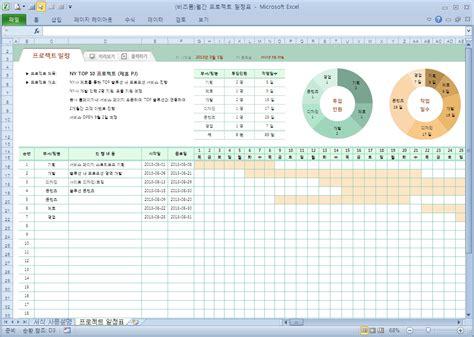 Verification Letter Bcit Forms Excel Form Excel 2010 Data Input Forms Dental Insurance Verification Form 2 Free