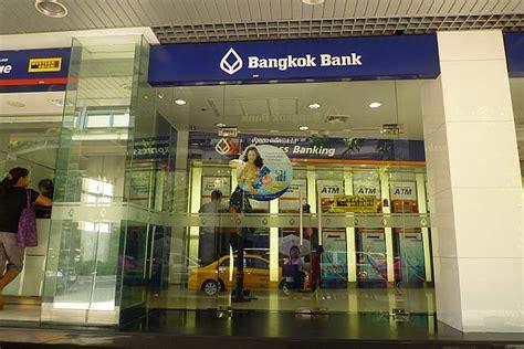 bangkok bank exchange バンコク銀行両替所 ズリック ハウス支店 bangkok bank exchange zuellig house
