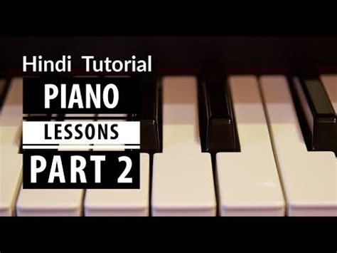 keyboard tutorial vijay jana gana mana how to play part 1 doovi