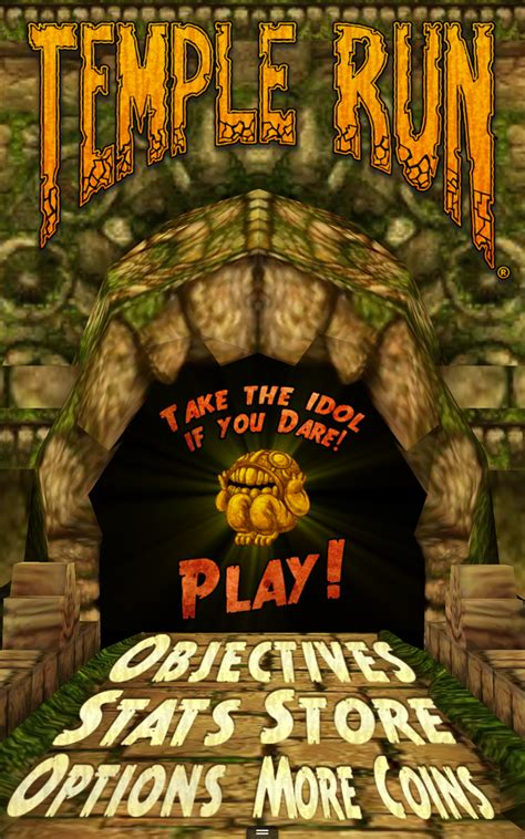 how to get temple run temple run appstore for android
