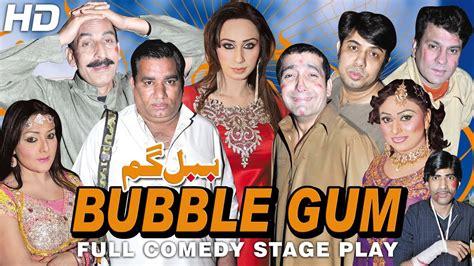 best stage drama gum drama iftikhar thakur nasir chinyoti