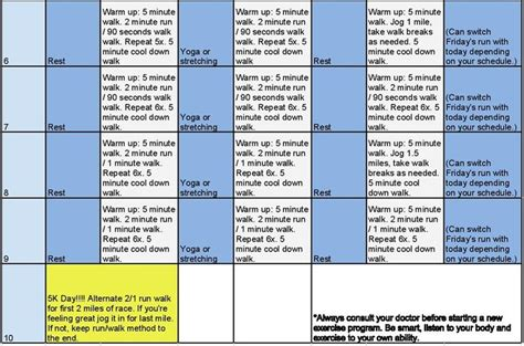 couch to 5k schedule printable couch to 5k new calendar template site