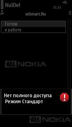 Программа для айфона для памяти и