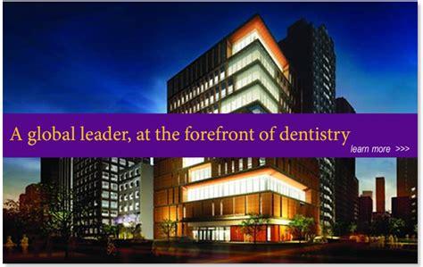 nyu college of dentistry
