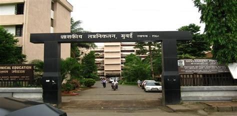 Chetna College Bandra Mba Ranking by Government Polytechnic Mumbai Gpm Images Photos