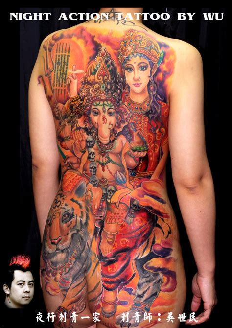 night action tattoo by wu by wsm540 on deviantart