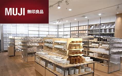 muji store muji s second canadian store will be in mississauga