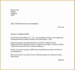 Www Exemple De Lettre Demande D Emploi 7 Exemple De Lettre De Motivation Demande D Emploi Exemple Lettres