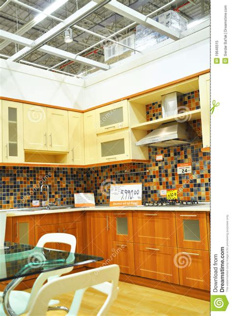 home improvement store editorial image image 19646515