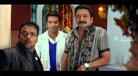 happy husband full comedy youtube malayalam movie happy husband malayalam movie