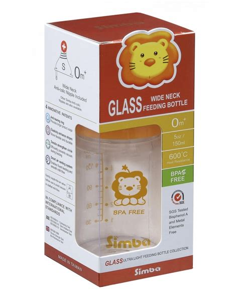 S6906 Simba Light Wide Neck Glass Feeding Bottle 150ml simba ultra light wide neck glass feeding bottle 150ml