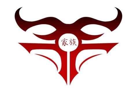 tribal tattoos kanji taurlibgem tribal v3 kanji by kuroakai on deviantart