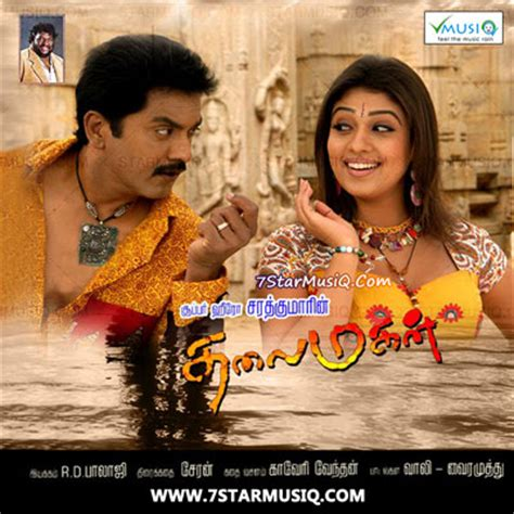 download mp3 from nanbenda nanbenda 2014 tamil movie songs listen to mp3 music by