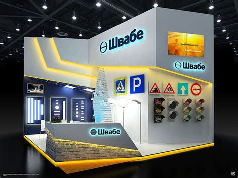 booth design behance 1240 best images about exhibition design on pinterest
