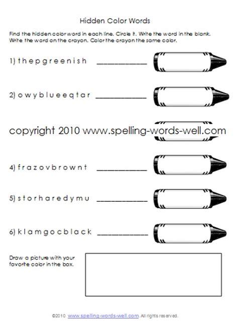 Homework For 1st Graders Worksheets by Grade Homework Worksheets